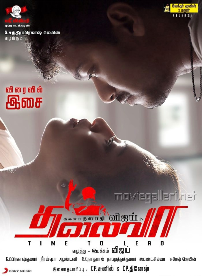 Thalaivaa Full Movie Watch Online mp3 Songs Watch Online,Juke Box,All Songs