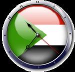 علم السودان  Sudan Flag Clock