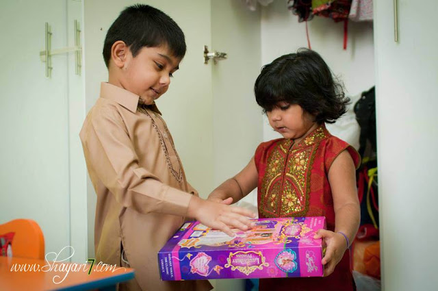 Raksha bandhan shayari for brother