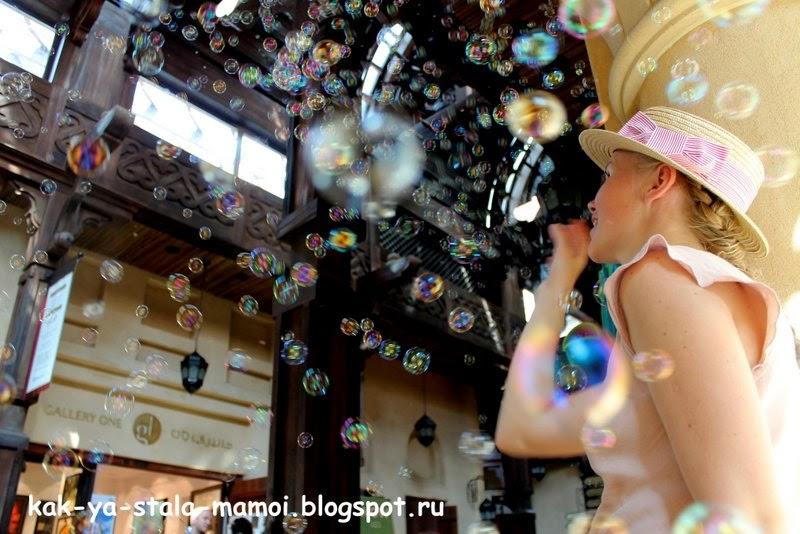 мыльные пузыри, стихи для детей