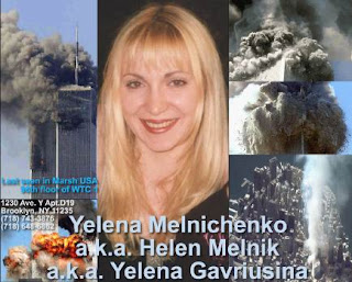 In Memory of Yelena Melnichenko