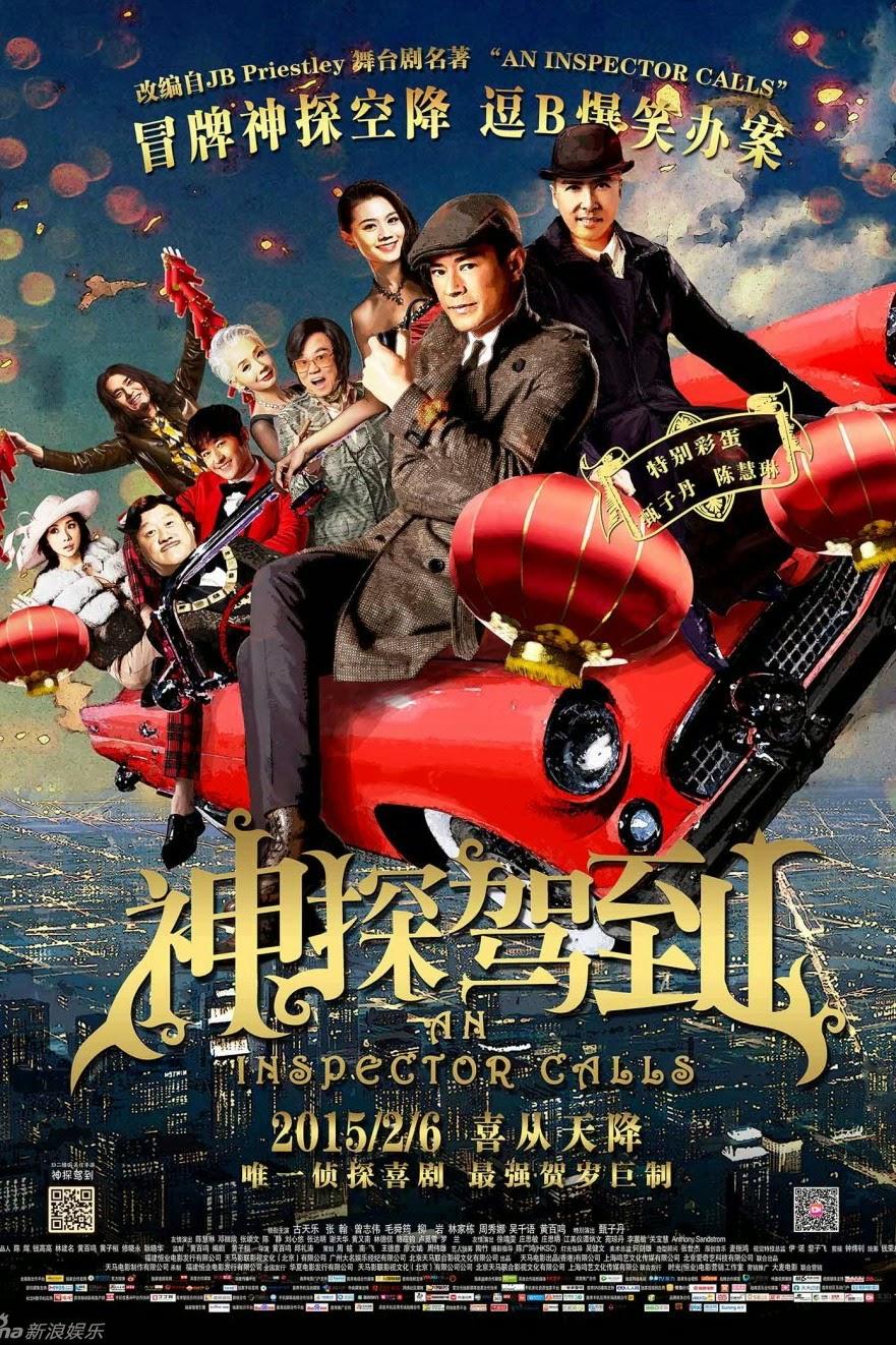 An Inspector Calls 2015 poster