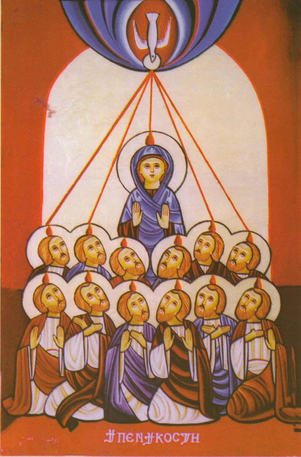 Pentecost dans immagini sacre Pentecost+Coptic