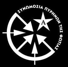 "Long live the Informal Anarchist Federation – International Revolutionary Front  ""Lightning never t"