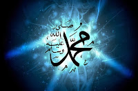 Cinta Muhammad Rasulullah Saw