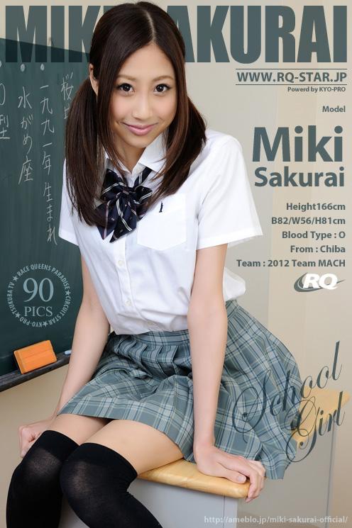 Eog-STAi NO.00646 Miki Sakurai 01050
