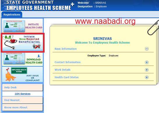 Heath Cards (www.naabadi.org)