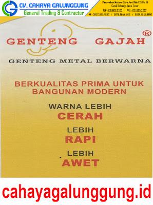Brosur Dan Harga Genteng Metal Gajah