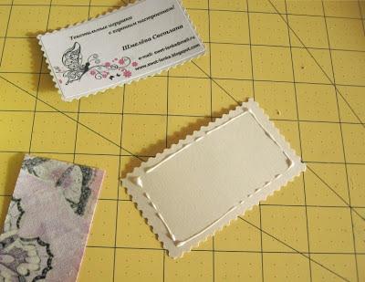 мастер класс как сделать визитки своими руками