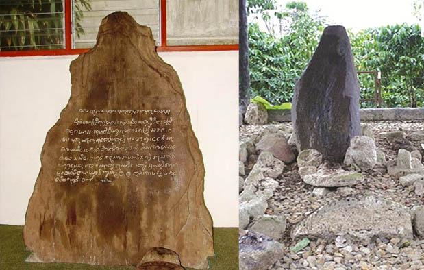 Kerajaan Sriwijaya yaitu kerajaan besar yang kekuasaannya meliputi lintas samudera 9 Prasasti Peninggalan Kerajaan Sriwijaya, Isi, dan Gambarnya