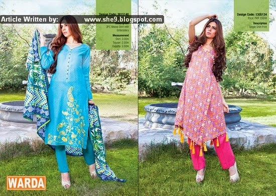 Warda Lawn Featuring Nargis Fakhri for March Collection 2015