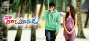 Naa Rakumarudu wallpapers-thumbnail-19