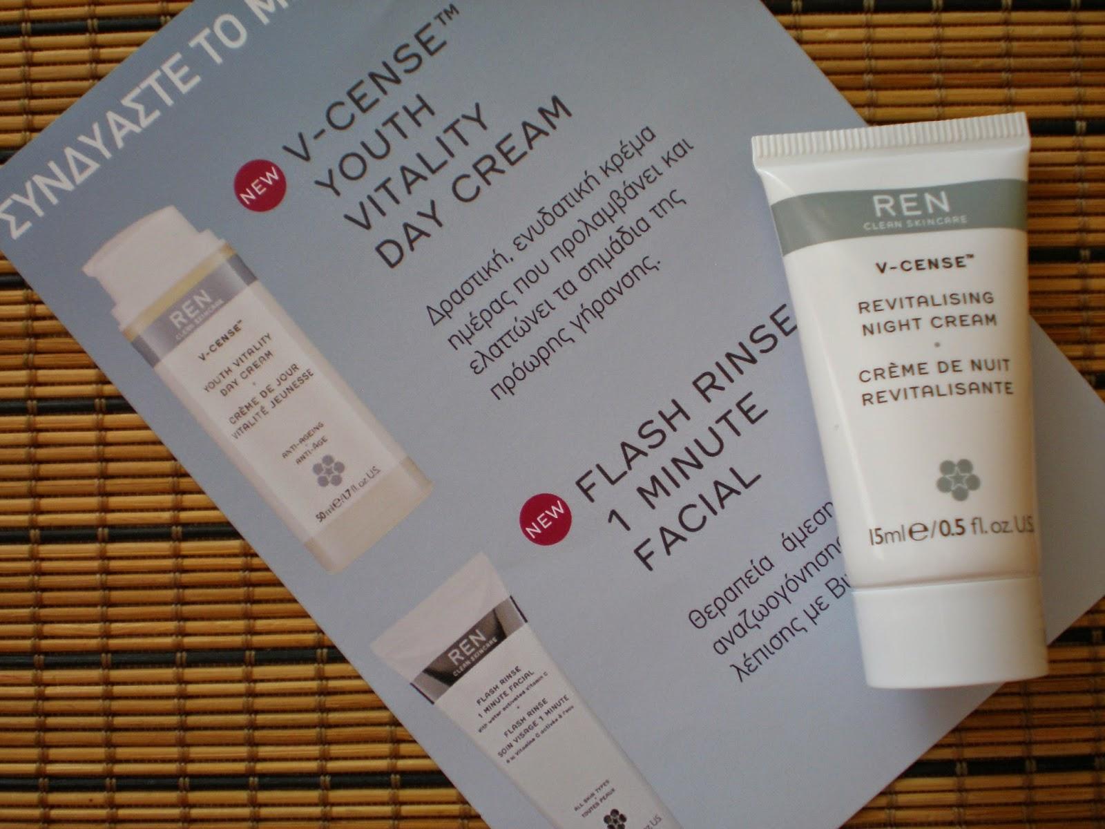 REN CLEAN SKINCARE, V-Cense Revitalizing Night Cream