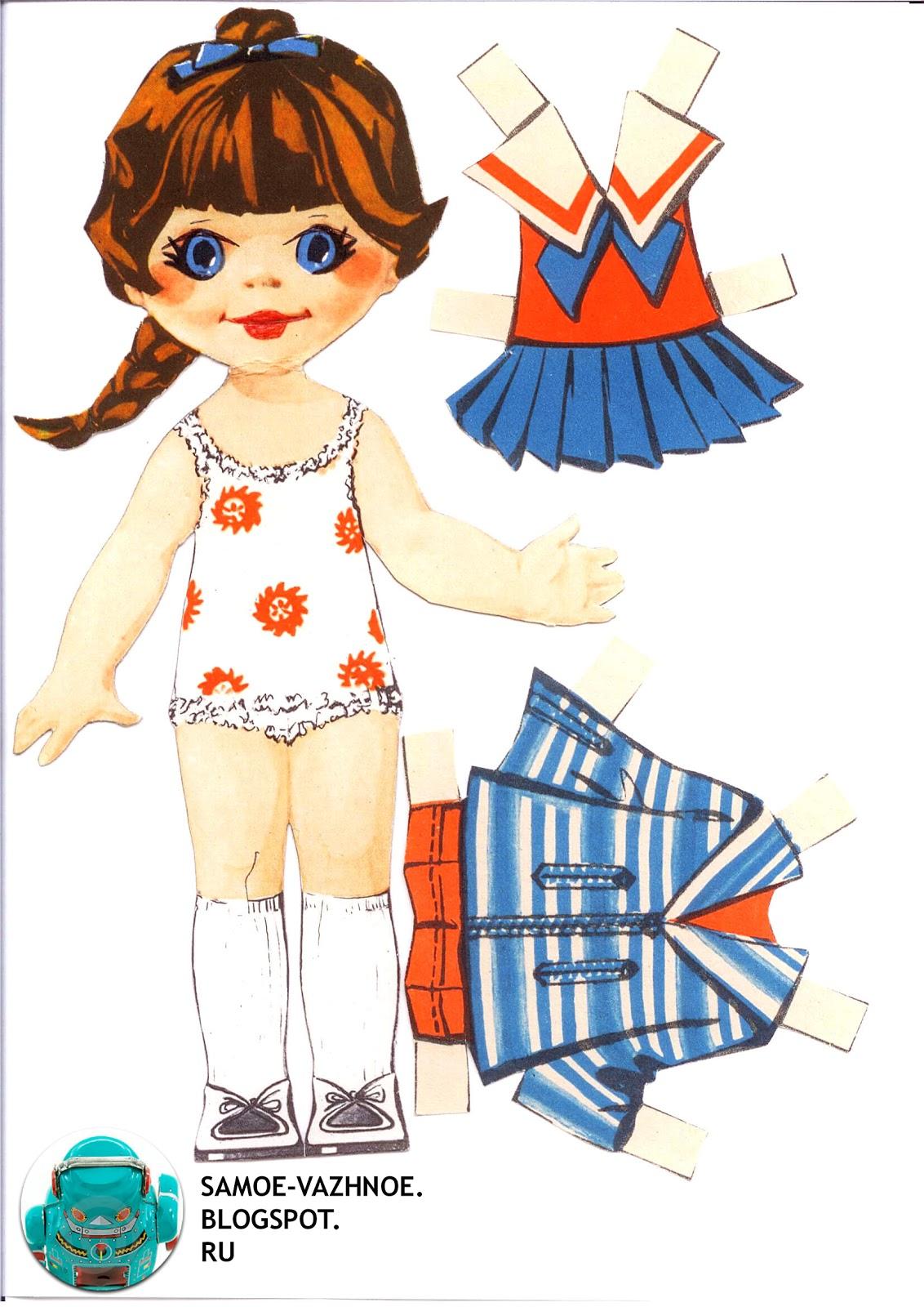 Бумажная кукла СССР тёмненькая шатенка девочка хвостик косичка улыбка