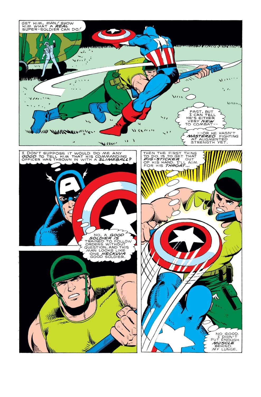 Captain America (1968) Issue #331 #260 - English 19