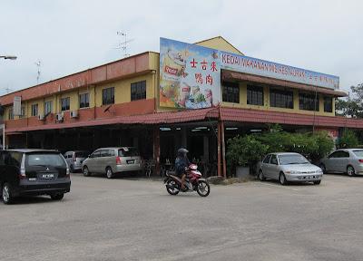 Teochew-Braised-Duck-Johor