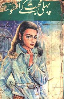 Pehli Mohabbat Ke Aansoo (Romantic Urdu Novels) By A Hameed complete in pdf