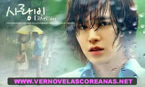 traigo su telenovela favorita love rides the rain capitulo 1 novela ...