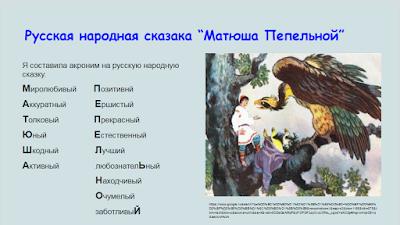 Английский язык 3 класс учебник форвард читать онлайн