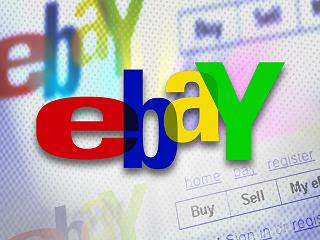 Ebay, покупки на ebay, как покупать на ebay, pc-lessons, ибей, ебей, ебэй, ибэй, покупка, пример