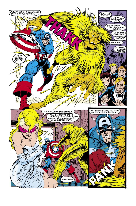 Captain America (1968) Issue #425 #375 - English 17