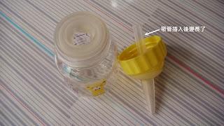 寶兒樂吸鼻器(噴霧器)