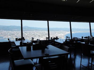 Mt Hakodate Restaurant Genova