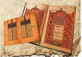 Tafsir bil Ma'tsur Jalaluddin Rahmat (Literatur Tafsir Indonesia)