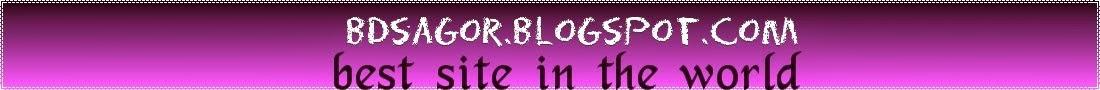 Tips & Tricks অন্তর আত্মার বন্ধনে সবাই হবো একসাথে