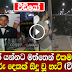 Two accidents in the same spot in Moratuwa