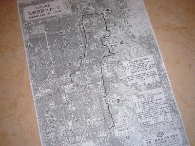 NPO法人 大阪・関西歩け歩け協会・京都初詣ウォークのマップ