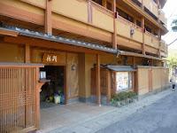 この旅館も被災を受け、10月5日から再開すると言う。