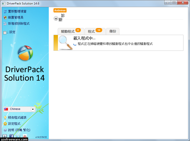 driverpack solution 2014 iso free download utorrent