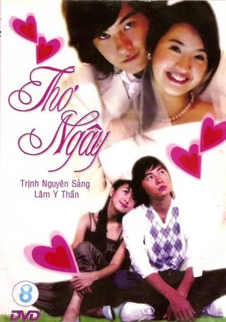 Thơ Ngây - It Started With A Kiss