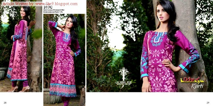 Doha Kurti Collection Volume-3