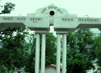 HNB Garhwal University Uttarakhand B.com Results2013