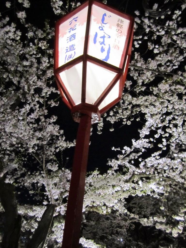 Lantern 弘前さくらまつり 提灯