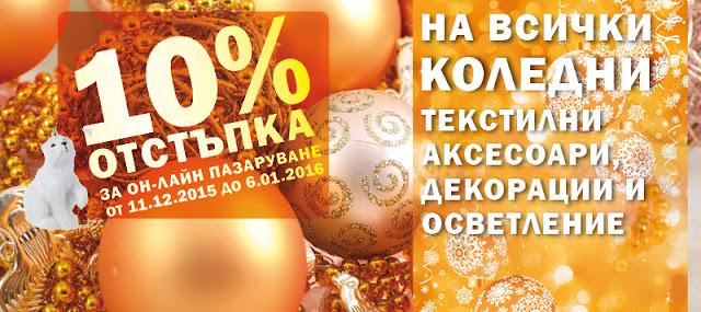 http://www.praktis.bg/bg/Za-vasheto-parti/637/thema/
