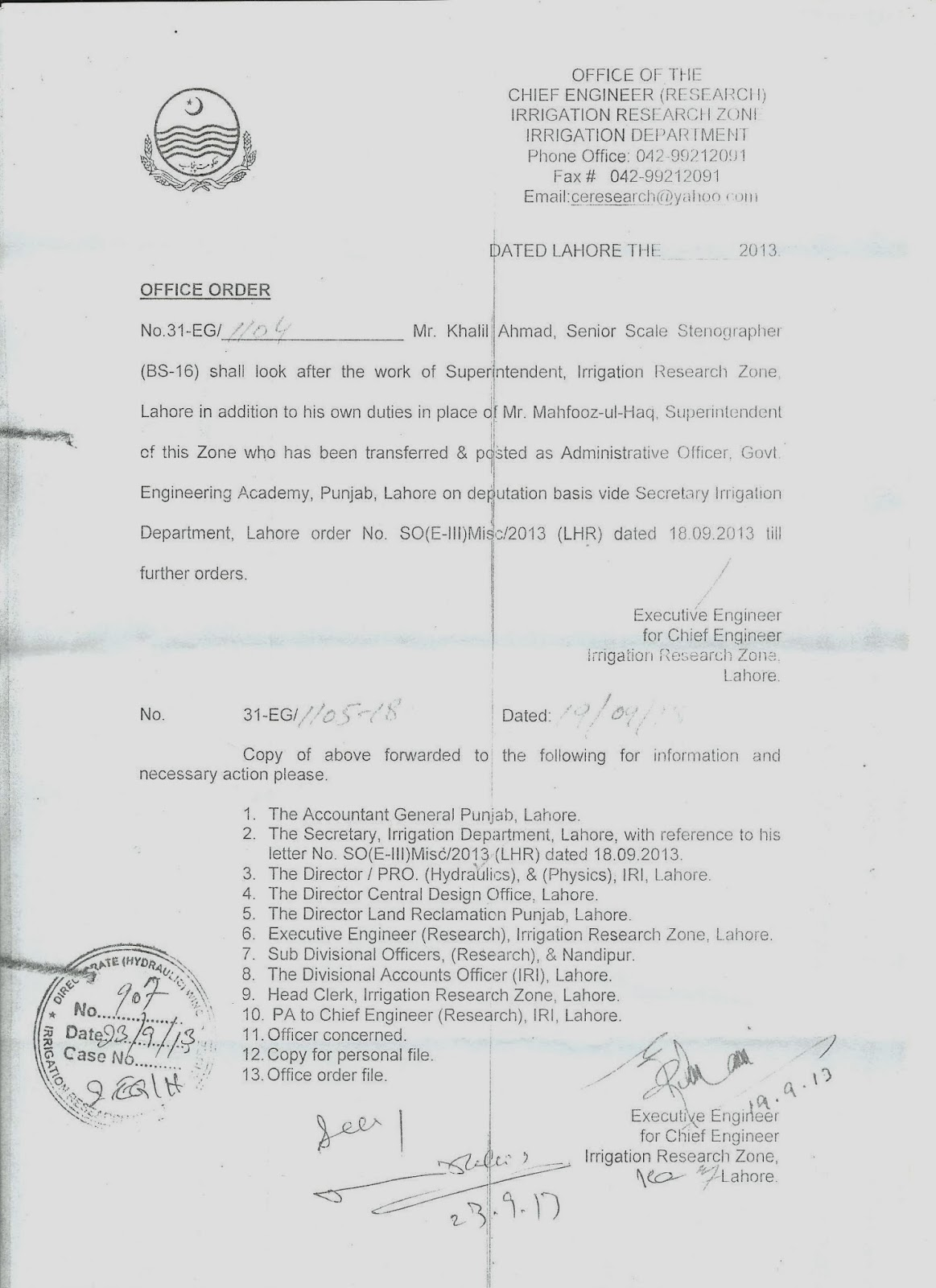 govt office order to replacement