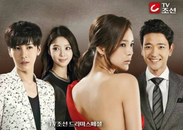 Greatest Marriage Episode 16