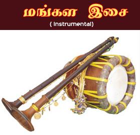 இசை - தெரிந்து கொள்வோம்! NathaswaramThavul-2