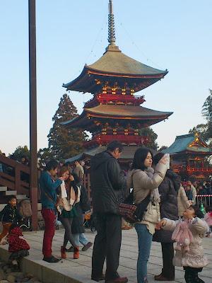 Templo narita san