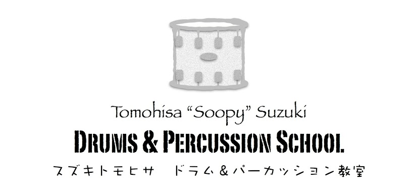 スズキトモヒサ Drums & Percussion School