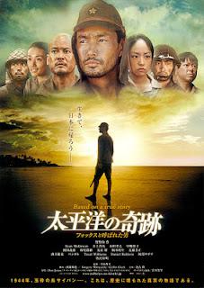 Tàn Cuộc Thái Bình Dương - Oba: The Last Samurai