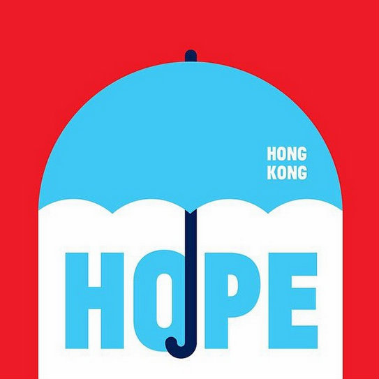 hong kong, hk, yiweilim ,yi wei lim, yiwei lim, yi wei lim blog, occupy central, occupy hk, support for hk, support for hong kong, free hong kong, umbrella revolution, democracy