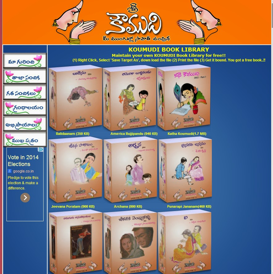 Best Collection of Telugu ( books)