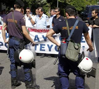 Αστυνομικοί σε Κατρούγκαλο: Θα κατέβουμε στο δρόμο μαζί με τους αγρότες