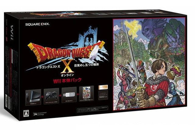 Console Import Dragon+Quest+X+Wii+Pack+jap