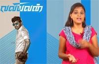 Valiyavan Timepass Review | Jai,Andrea Jeremiah,Bala Saravanan