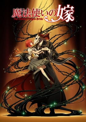 The Ancient Magus' Bride (Dub)